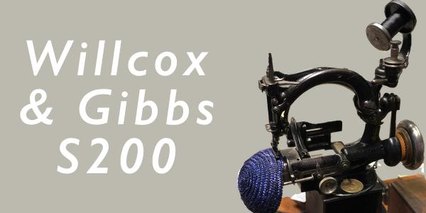 Willcox & Gibbs S200